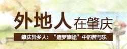 外地人在亚虎娱乐官方网站